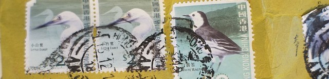 stamps_640x150