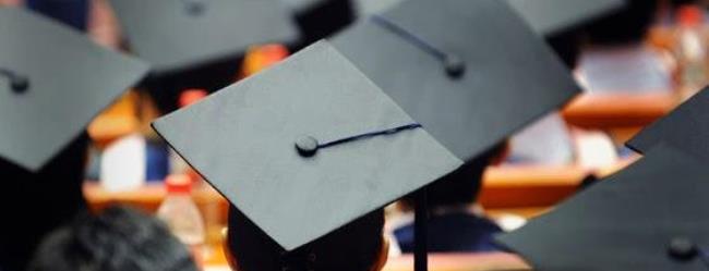 university-cropped