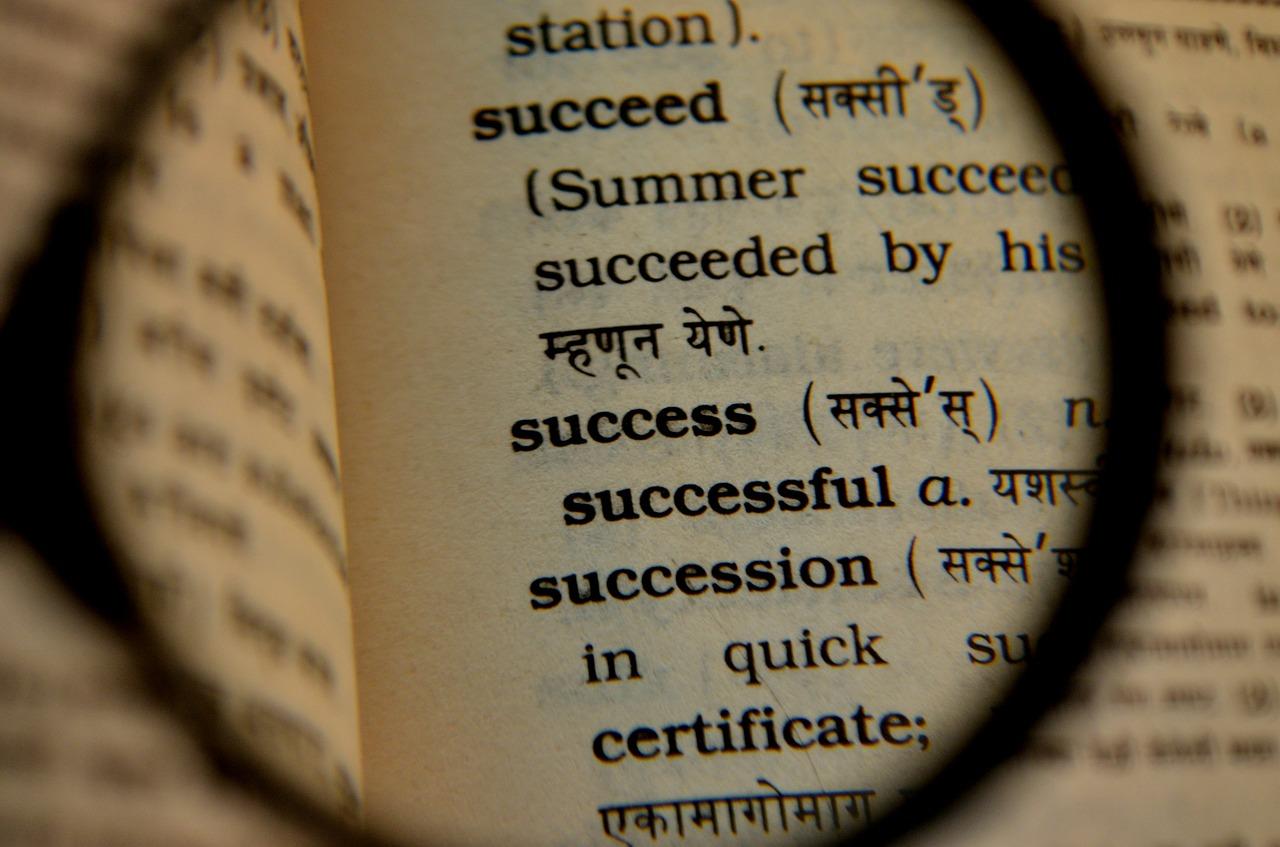 success-390309_1280
